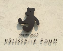 Patisserie fou!!,パティスリー・フゥ!!